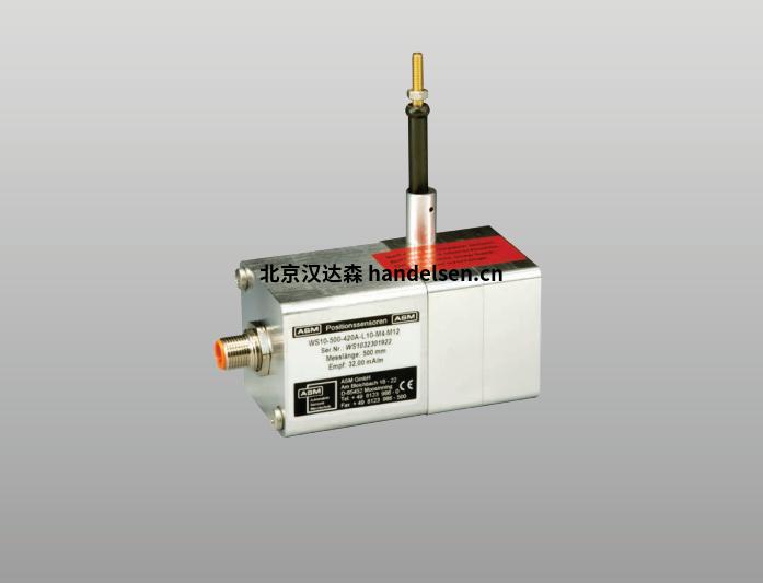 ASM传感器的功能