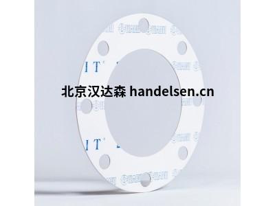 holland_shielding5755-S系列导电碳填充橡胶