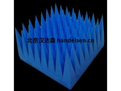 Holland shielding导电橡胶型材5750-P
