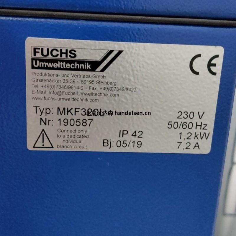 Fuchs紧凑型袋式过滤器MKFTEU5用于灰尘预过滤