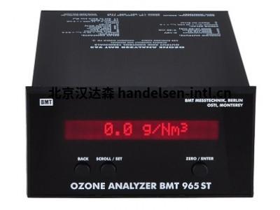 bmt臭氧分析仪BMT 965 ST