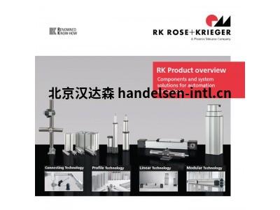 rose_krieger短行程线性执行器