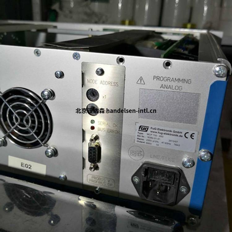 fug 低压电源 到插头和电缆线