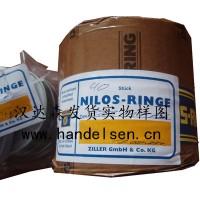 Nilos Ring密封 16036 180 280 31
