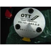 OTT-JAKOB/机械液压夹具/连轴器